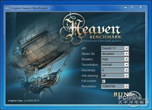 Heaven benchmark 2.1
